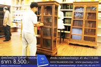 ตู้พระไตรปิฎกไม้สักทรงตรง (แบบมาตรฐาน)  ไม้สักแท้ทั้งหลัง สำหรับบรรจุหนังสือพระไตรปิฎก ชุด 45 เล่มภาษาไทย // บาลี // สยามรัฐ  ราคา 8,500 บาท (ยังไม่รวมค่าจัดส่งทั่วประเทศ)