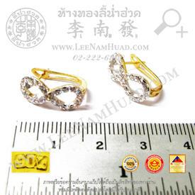 https://v1.igetweb.com/www/leenumhuad/catalog/e_1408955.jpg