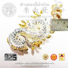 http://v1.igetweb.com/www/leenumhuad/catalog/e_954068.jpg