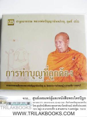 https://v1.igetweb.com/www/triluk/catalog/p_1050265.jpg