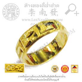 https://v1.igetweb.com/www/leenumhuad/catalog/e_1048663.jpg