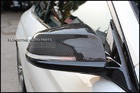 F32 F33 F36 Carbon Fiber Mirror Cover