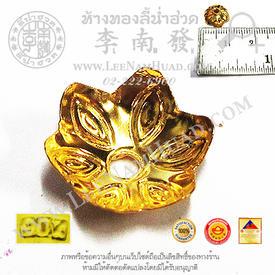 https://v1.igetweb.com/www/leenumhuad/catalog/p_1022035.jpg