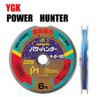 สาย  YGK  POWER  HUNTER  100m.