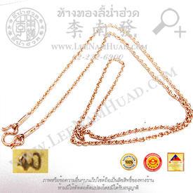 https://v1.igetweb.com/www/leenumhuad/catalog/p_1307703.jpg