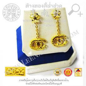 https://v1.igetweb.com/www/leenumhuad/catalog/e_1547641.jpg