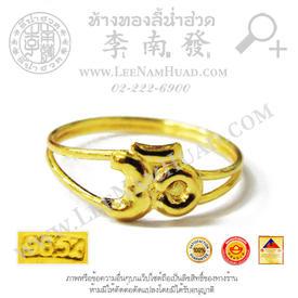 https://v1.igetweb.com/www/leenumhuad/catalog/p_1876711.jpg