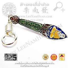 http://v1.igetweb.com/www/leenumhuad/catalog/p_1031930.jpg