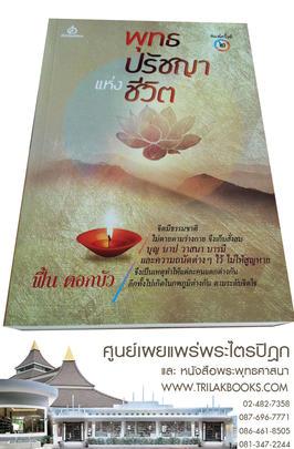 http://v1.igetweb.com/www/triluk/catalog/p_1210384.jpg