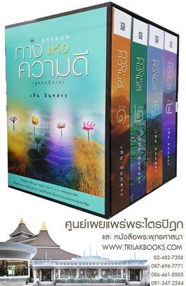 http://www.igetweb.com/www/triluk/catalog/e_1362227.jpg