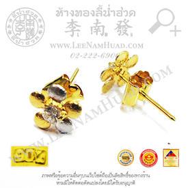 https://v1.igetweb.com/www/leenumhuad/catalog/p_1610833.jpg