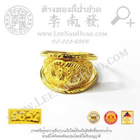 https://v1.igetweb.com/www/leenumhuad/catalog/e_1486811.jpg
