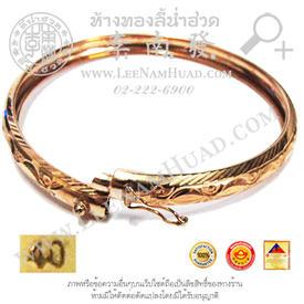 https://v1.igetweb.com/www/leenumhuad/catalog/p_1284085.jpg