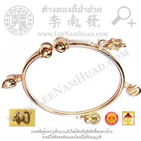 https://v1.igetweb.com/www/leenumhuad/catalog/e_1114037.jpg