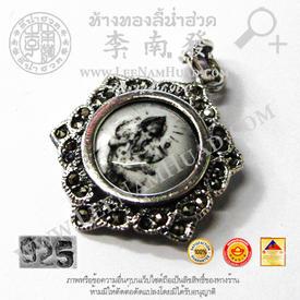 https://v1.igetweb.com/www/leenumhuad/catalog/p_1816981.jpg