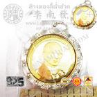 เหรียญนายหลวง3กษัตรกลม(ขนาด30มิล)(เงิน 92.5%)
