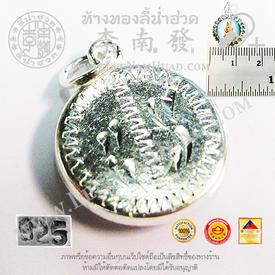 http://v1.igetweb.com/www/leenumhuad/catalog/e_905367.jpg