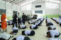 กิจกรรมเข้าค่าย อบรมคุณธรรม จริยธรรม นักเรียนชั้นมัธยมศึกษาปีที่ 1 และ 4 ประจำปีการศึกษา 2560