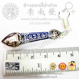http://v1.igetweb.com/www/leenumhuad/catalog/e_940426.jpg