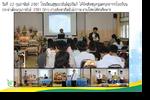 22 ก.พ.2561 ประชุมครูและบุคลากร ประจำเดือนกุมภาพันธ์ 2561