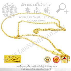 https://v1.igetweb.com/www/leenumhuad/catalog/e_1105484.jpg
