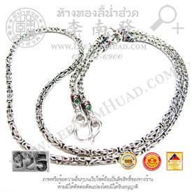 https://v1.igetweb.com/www/leenumhuad/catalog/p_1528376.jpg