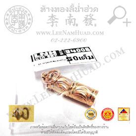 https://v1.igetweb.com/www/leenumhuad/catalog/e_1116511.jpg