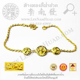 http://v1.igetweb.com/www/leenumhuad/catalog/e_1523223.jpg