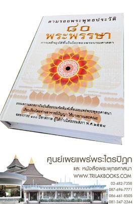 http://v1.igetweb.com/www/triluk/catalog/e_1105874.jpg