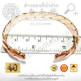 https://v1.igetweb.com/www/leenumhuad/catalog/e_1116350.jpg