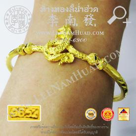 http://v1.igetweb.com/www/leenumhuad/catalog/e_1483455.jpg