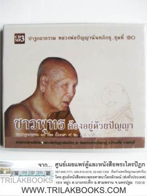 http://www.igetweb.com/www/triluk/catalog/p_1046876.jpg