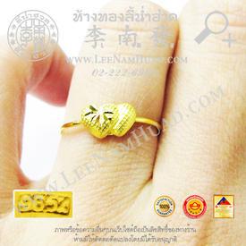 https://v1.igetweb.com/www/leenumhuad/catalog/e_1447378.jpg
