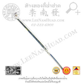 https://v1.igetweb.com/www/leenumhuad/catalog/e_1046051.jpg