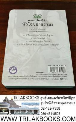 http://v1.igetweb.com/www/triluk/catalog/e_1285147.jpg