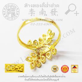 https://v1.igetweb.com/www/leenumhuad/catalog/e_1453865.jpg