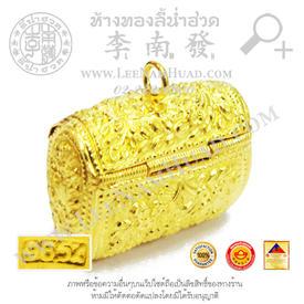 https://v1.igetweb.com/www/leenumhuad/catalog/e_1157943.jpg