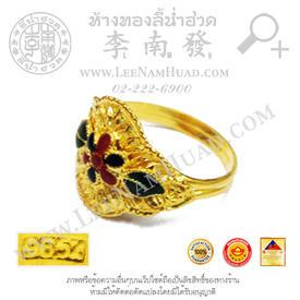 https://v1.igetweb.com/www/leenumhuad/catalog/e_1157982.jpg