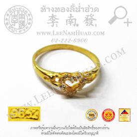 https://v1.igetweb.com/www/leenumhuad/catalog/e_1493702.jpg