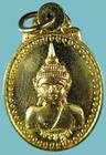 เหรียญพระผุด หลวงพ่อพระทอง จ.ภูเก็ต ปี๓๙
