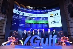 GULF เทรดวันแรกเหนือจอง 27.77%