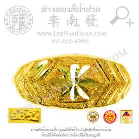 https://v1.igetweb.com/www/leenumhuad/catalog/e_1114674.jpg