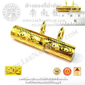 http://v1.igetweb.com/www/leenumhuad/catalog/p_1337544.jpg