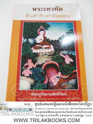 http://www.igetweb.com/www/triluk/catalog/p_1019343.jpg