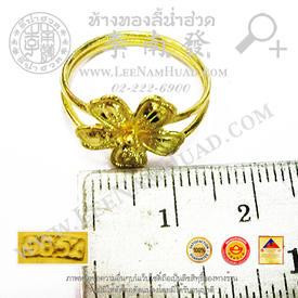 https://v1.igetweb.com/www/leenumhuad/catalog/e_1044406.jpg