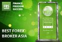 วิธีการฝาก-ถอนเงิน กับ  FBS ผ่าน ThaiExchanger