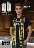 รู้จัก Mr.Gay World Thailand 2018
