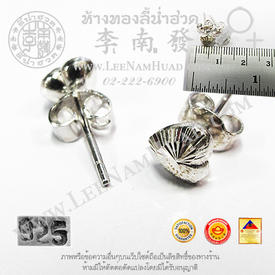 http://www.igetweb.com/www/leenumhuad/catalog/e_937967.jpg