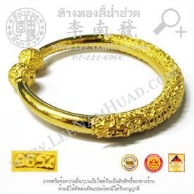 https://v1.igetweb.com/www/leenumhuad/catalog/e_1492315.jpg