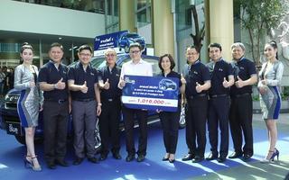 PTT Blue Card มอบรางวัลใหญ่แก่สมาชิก